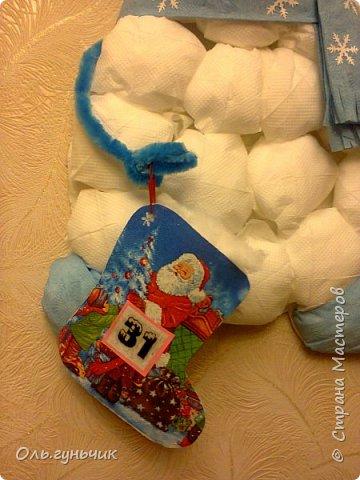 Всем привет!!! Скоро новый год и чтобы моим мальчишкам было интересно его ждать, сделала я вот такой адвент-календарь. И пока моя ребятня спит спешу показать вам что у меня получилось)))) За все идеи, картинки, распечатки спасибо огромное Марине Лужинской: http://stranamasterov.ru/node/980574 обязательно к ней загляните, это просто кладезь идей!!! еще раз спасибо Мариночка огромное!!!! фото 45