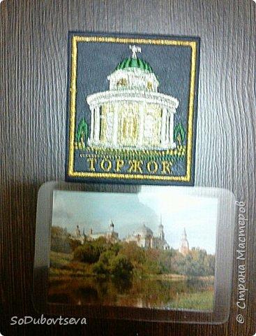 сегодня я получила посылку от замечательной мастерицы Олеси  http://stranamasterov.ru/user/282602 Сколько всего полезного было в этой посылке!!!Олеся, огромное тебе СПАСИБО за такие замечательные подарки!! фото 6