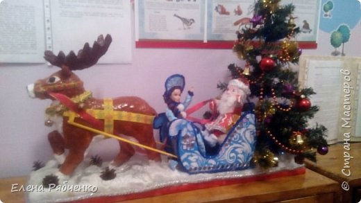 Новогодняя упряжка Деда Мороза. фото 1