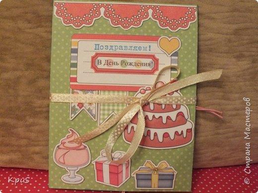 """Добрый день жители СМ. Сегодня я к Вам снова с детской открыткой. У подружки моей старшей дочери скоро День рождения. Я решила сделать нечто необычное и оригинальное. В этой открытке соединились несколько элементов: это и открытка, и фото альбом, и объемная конструкция. Подробный МК Tanushka посмотрите в интернете, если будет интересно, чтобы понять некоторые нюансы сборки. Схему я выложу в конце. Для создания открытки использовала цветную акварельную бумагу, скрап бумагу Mr. Painter """"Дед и Мишка вприпрыжку"""", а также различные  карточки. Чтобы открытка не открывалась, решила приделать завязки фото 1"""