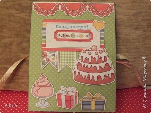 """Добрый день жители СМ. Сегодня я к Вам снова с детской открыткой. У подружки моей старшей дочери скоро День рождения. Я решила сделать нечто необычное и оригинальное. В этой открытке соединились несколько элементов: это и открытка, и фото альбом, и объемная конструкция. Подробный МК Tanushka посмотрите в интернете, если будет интересно, чтобы понять некоторые нюансы сборки. Схему я выложу в конце. Для создания открытки использовала цветную акварельную бумагу, скрап бумагу Mr. Painter """"Дед и Мишка вприпрыжку"""", а также различные  карточки. Чтобы открытка не открывалась, решила приделать завязки фото 3"""