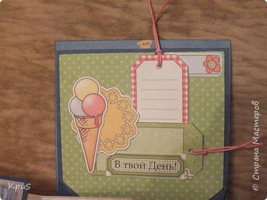 """Добрый день жители СМ. Сегодня я к Вам снова с детской открыткой. У подружки моей старшей дочери скоро День рождения. Я решила сделать нечто необычное и оригинальное. В этой открытке соединились несколько элементов: это и открытка, и фото альбом, и объемная конструкция. Подробный МК Tanushka посмотрите в интернете, если будет интересно, чтобы понять некоторые нюансы сборки. Схему я выложу в конце. Для создания открытки использовала цветную акварельную бумагу, скрап бумагу Mr. Painter """"Дед и Мишка вприпрыжку"""", а также различные  карточки. Чтобы открытка не открывалась, решила приделать завязки фото 5"""