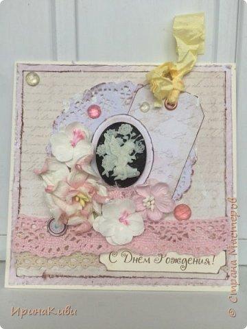 На День Рождения старшей доченьки сложилась такая нежная открыточка. фото 1
