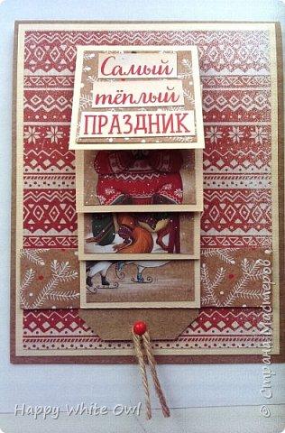Здравствуйте!  Сегодня хочу поделиться с Вами очередной новогодней открыткой. Здесь использовала декоративную бумагу от АртУзора Снежные истории. МК можно посмотреть здесь https://www.youtube.com/watch?v=1m-V6Tf-SdA&index=10&list=PLw98jevtt7LtPgxEkpOhYuMZBXQkaNe4O.  Я лишь капельку изменила размеры в двух деталях и сделала открытку открывающейся. В остальном всё как в МК. фото 1