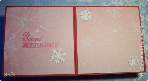 Все уже показывают новогодние открыточки и я не утерпела. Дождь и снег, фотографировать невозможно, но до солнца терпеть, боюсь, долго фото 7