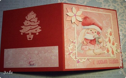 Все уже показывают новогодние открыточки и я не утерпела. Дождь и снег, фотографировать невозможно, но до солнца терпеть, боюсь, долго фото 8