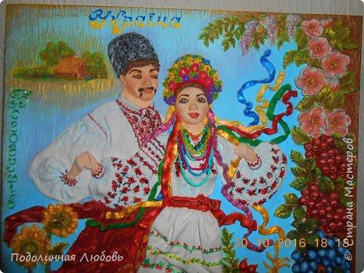 Друзья, это панно не просто продукт воодушевления. Глава районной администрации попросил меня сделать памятный подарок друзьям полякам. Сегодня 7 ноября 2016 года  наша делегация, пребывая в Польше с дружественным визитом, подписали договор о сотрудничестве. Полагаю, что мое панно уже подарено. Я счастлива, что и я причастна к этому событию. В этом панно вся красота моей Украины! фото 6