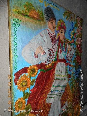Друзья, это панно не просто продукт воодушевления. Глава районной администрации попросил меня сделать памятный подарок друзьям полякам. Сегодня 7 ноября 2016 года  наша делегация, пребывая в Польше с дружественным визитом, подписали договор о сотрудничестве. Полагаю, что мое панно уже подарено. Я счастлива, что и я причастна к этому событию. В этом панно вся красота моей Украины! фото 9