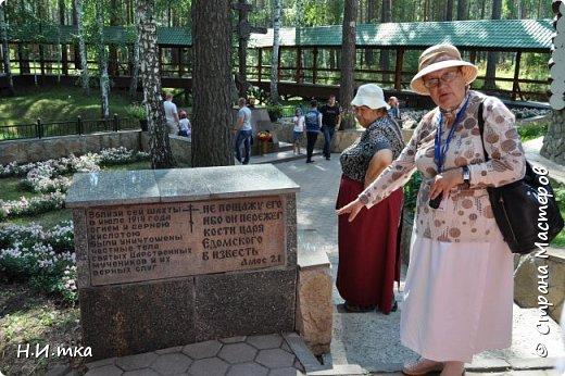 Место, именуемое «Ганиной Ямой», хорошо известно не только в Екатеринбурге, но и на всей территории России. Сегодня это удивительное место является одним из самых популярных объектов Урала. Сюда съезжаются не только православные верующие, но и множество туристов, интересующихся  историей России. Вот и мы с группой пенсионеров побывали там на экскурсии. фото 5