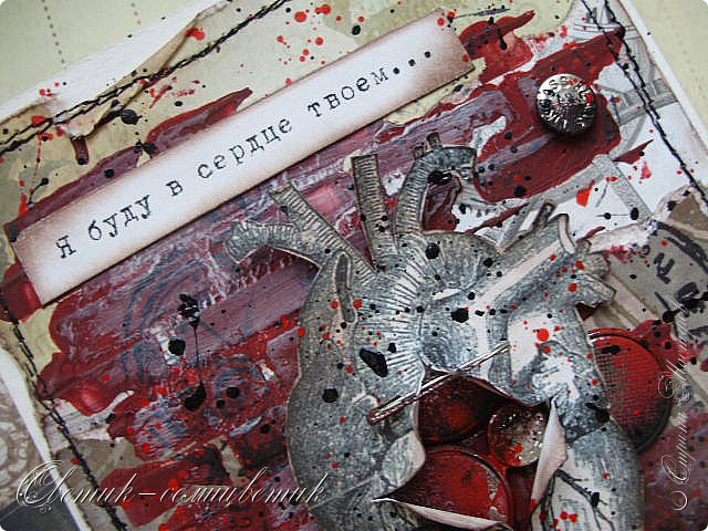 Здравствуйте все! Открытки сделаны на вебинаре Ольги Знаменской (Пастила) на Скрап-интенсиве. Никогда не делала ничего подобного и даже не испытывала тяги к этому, скорее, наоборот:) А сейчас почему-то очень-очень захотелось... Первая открытка. Она еще более мягкая... фото 7