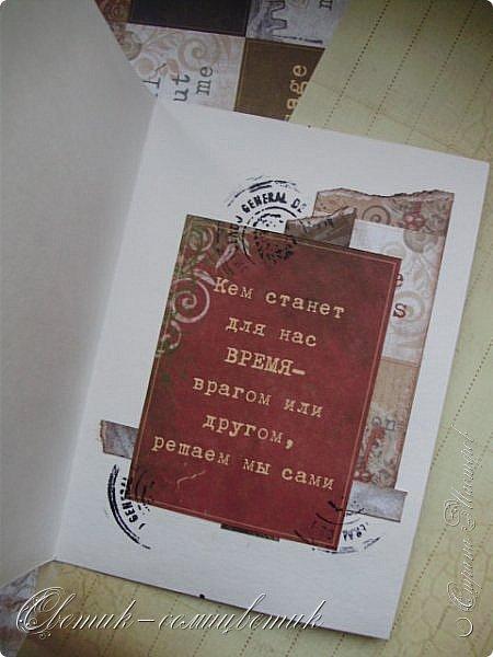 Здравствуйте все! Открытки сделаны на вебинаре Ольги Знаменской (Пастила) на Скрап-интенсиве. Никогда не делала ничего подобного и даже не испытывала тяги к этому, скорее, наоборот:) А сейчас почему-то очень-очень захотелось... Первая открытка. Она еще более мягкая... фото 9