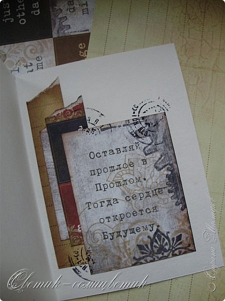 Здравствуйте все! Открытки сделаны на вебинаре Ольги Знаменской (Пастила) на Скрап-интенсиве. Никогда не делала ничего подобного и даже не испытывала тяги к этому, скорее, наоборот:) А сейчас почему-то очень-очень захотелось... Первая открытка. Она еще более мягкая... фото 5