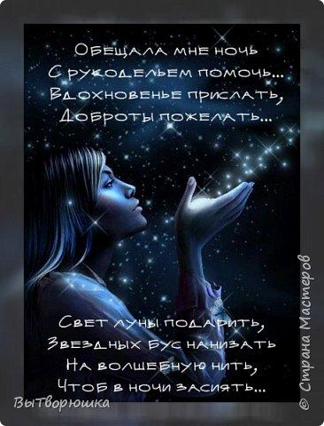 Я конечно не поэт...Но иногда на меня накатывает....))) фото 2