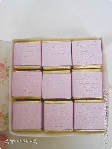 Открытка-коробочка для мамы. Из пивного картона и скрапбумаги) фото 3