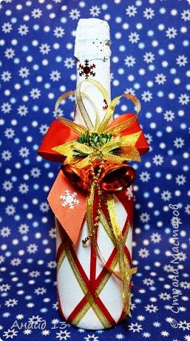 Новогодняя бутылочка. Оч-чень мне нравится украшать бутылочки ленточками)))) фото 1