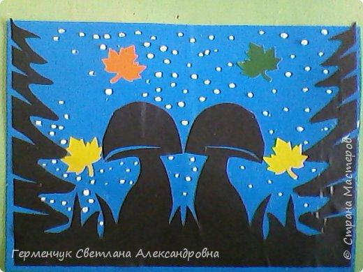 """Работы  ребят 4""""В"""" класса """" Осенние грибы"""" фото 2"""