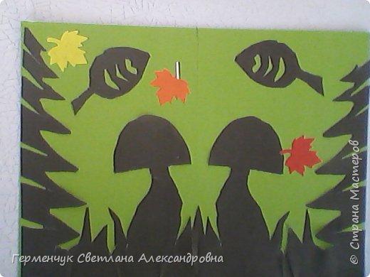 """Работы  ребят 4""""В"""" класса """" Осенние грибы"""" фото 10"""