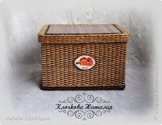 Всем привет! У меня сплелась новая коробочка, для хлеба. Заказал мужчина. Размер: 23 см х 30 см, высота 22 см. фото 1