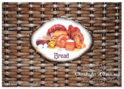 Всем привет! У меня сплелась новая коробочка, для хлеба. Заказал мужчина. Размер: 23 см х 30 см, высота 22 см. фото 7