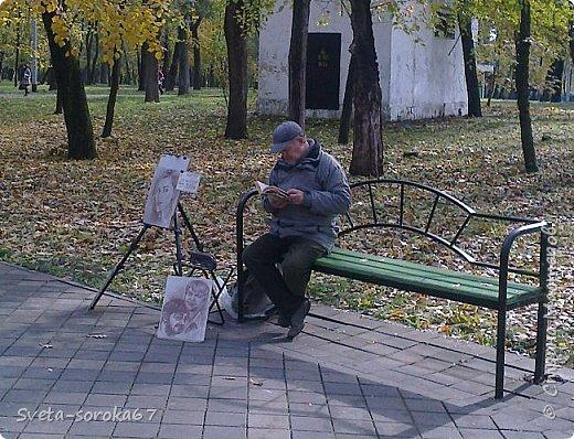 Есть в Краснодаре  замечательное место  - Чистяковская  роща.  Этот забытый  Гулливером зонтик  лежит у входа и ждет своего хозяина.  фото 19
