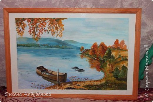 Картина выполнена гуашью,это Усть-Катавский пейзаж,точнее пруд. фото 2