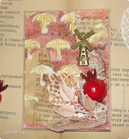 """АТС """"Дождливая осень"""" или Золотая?))) Про варенье и не понятные дела. фото 3"""