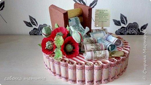 """сладкий, денежный подарок """"Печатный станок"""" фото 2"""