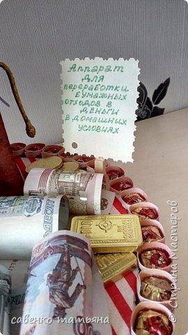 """сладкий, денежный подарок """"Печатный станок"""" фото 4"""
