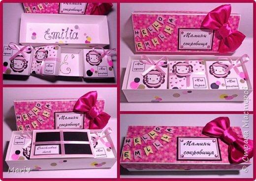 Вот такие коробочки для сокровищ получились у меня на этот раз. Для маленькой принцессы. Все как я люблю)) Розовое-прерозовое