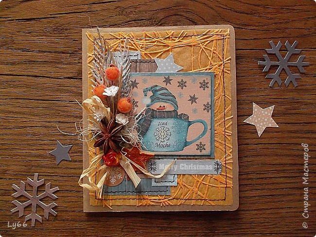 Здравствуйте, мои хорошие! Покажу сегодня порцию новогодних открыточек - решила в этом году подготовиться пораньше))) Много рассказывать не буду - лучше покажу))) фото 7