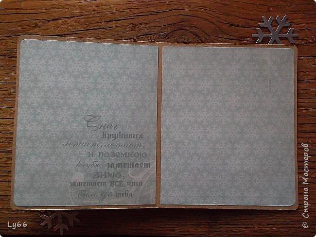 Здравствуйте, мои хорошие! Покажу сегодня порцию новогодних открыточек - решила в этом году подготовиться пораньше))) Много рассказывать не буду - лучше покажу))) фото 9