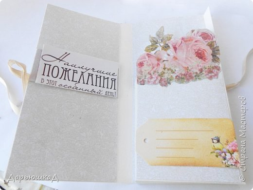 Мои обновочки в открытках) фото 7