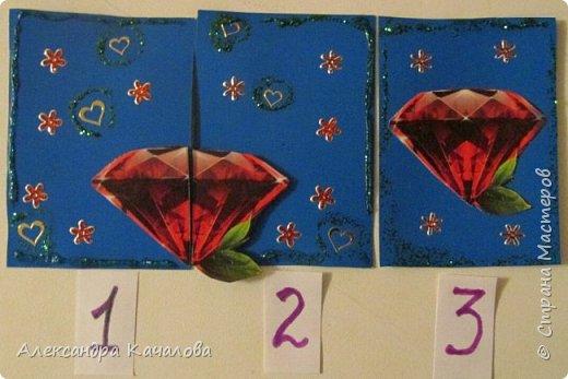 Вот такую серию сделала моя старшая дочка Таня. Ей 10лет.  Очень хочет обменяться.  Половинки алмазов на объёмном скотче. Целый алмаз- плоский. √2- занята. √3- занята фото 1