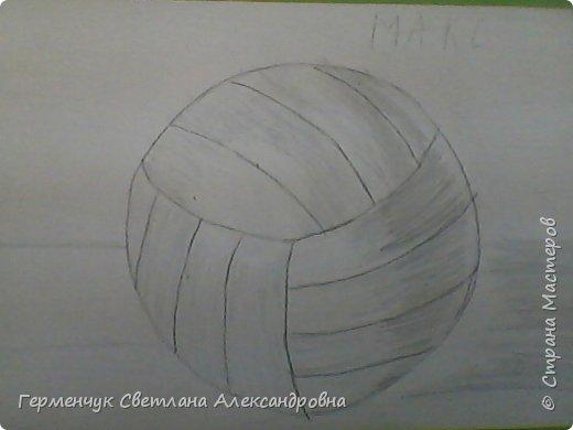 """Работы моих ребят  4 класса по теме урока """"Мяч.Графика"""" У всех получились мячи на 10 баллов! (   оценка знаний в Беларуси- по десятибалльной системе.Жаль ,что по изобразительному искусству учащиеся в начальной школе не оцениваются)  фото 4"""