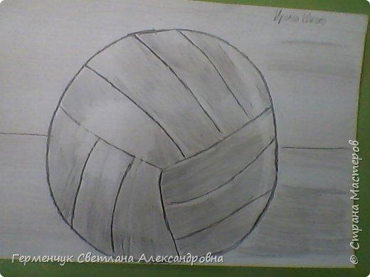 """Работы моих ребят  4 класса по теме урока """"Мяч.Графика"""" У всех получились мячи на 10 баллов! (   оценка знаний в Беларуси- по десятибалльной системе.Жаль ,что по изобразительному искусству учащиеся в начальной школе не оцениваются)  фото 11"""