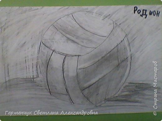"""Работы моих ребят  4 класса по теме урока """"Мяч.Графика"""" У всех получились мячи на 10 баллов! (   оценка знаний в Беларуси- по десятибалльной системе.Жаль ,что по изобразительному искусству учащиеся в начальной школе не оцениваются)  фото 13"""
