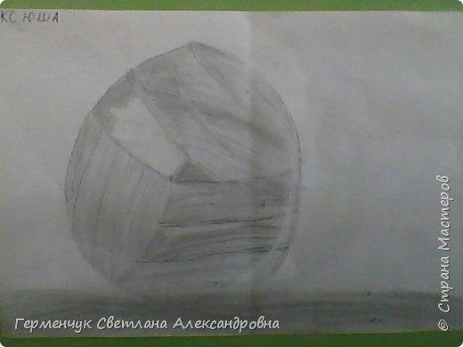 """Работы моих ребят  4 класса по теме урока """"Мяч.Графика"""" У всех получились мячи на 10 баллов! (   оценка знаний в Беларуси- по десятибалльной системе.Жаль ,что по изобразительному искусству учащиеся в начальной школе не оцениваются)  фото 14"""