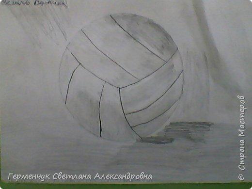 """Работы моих ребят  4 класса по теме урока """"Мяч.Графика"""" У всех получились мячи на 10 баллов! (   оценка знаний в Беларуси- по десятибалльной системе.Жаль ,что по изобразительному искусству учащиеся в начальной школе не оцениваются)  фото 15"""