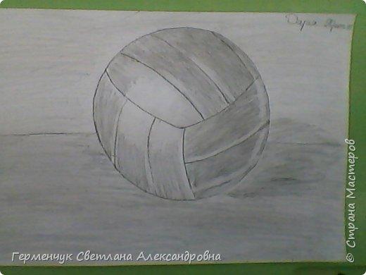 """Работы моих ребят  4 класса по теме урока """"Мяч.Графика"""" У всех получились мячи на 10 баллов! (   оценка знаний в Беларуси- по десятибалльной системе.Жаль ,что по изобразительному искусству учащиеся в начальной школе не оцениваются)  фото 19"""