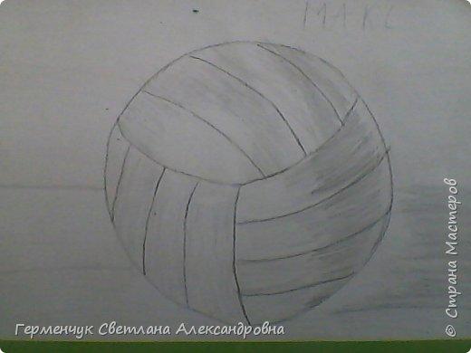 """Работы моих ребят  4 класса по теме урока """"Мяч.Графика"""" У всех получились мячи на 10 баллов! (   оценка знаний в Беларуси- по десятибалльной системе.Жаль ,что по изобразительному искусству учащиеся в начальной школе не оцениваются)  фото 20"""