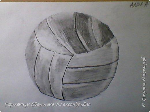 """Работы моих ребят  4 класса по теме урока """"Мяч.Графика"""" У всех получились мячи на 10 баллов! (   оценка знаний в Беларуси- по десятибалльной системе.Жаль ,что по изобразительному искусству учащиеся в начальной школе не оцениваются)  фото 23"""