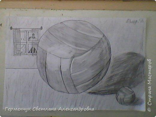 """Работы моих ребят  4 класса по теме урока """"Мяч.Графика"""" У всех получились мячи на 10 баллов! (   оценка знаний в Беларуси- по десятибалльной системе.Жаль ,что по изобразительному искусству учащиеся в начальной школе не оцениваются)  фото 24"""