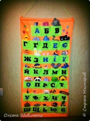 Азбука из фетра для моей доченьки фото 1
