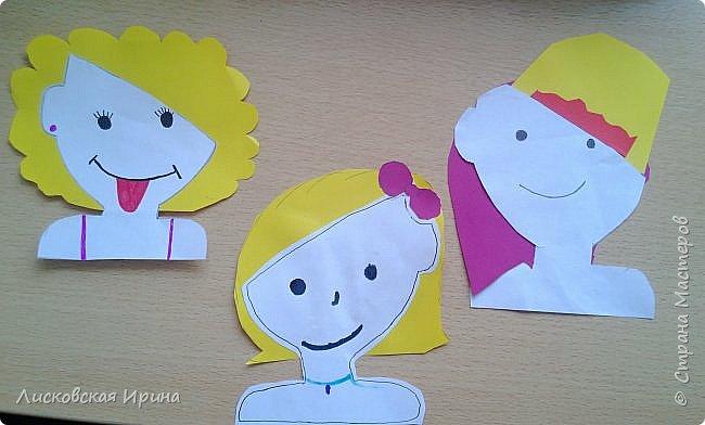На занятии делали с детьми портреты из бумаги. Несколько вариантов формы лица, все выбирали на свой вкус. А прически получились разные. Здесь мои образцы. Идею увидела в интернете Pinterest фото 8