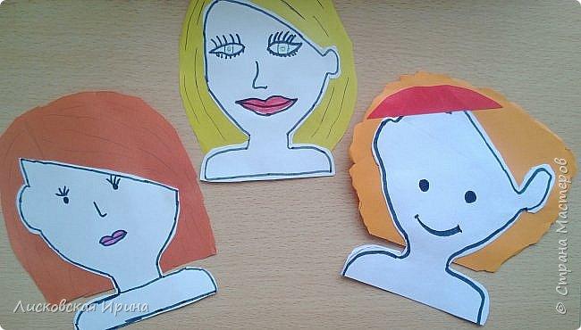 На занятии делали с детьми портреты из бумаги. Несколько вариантов формы лица, все выбирали на свой вкус. А прически получились разные. Здесь мои образцы. Идею увидела в интернете Pinterest фото 9