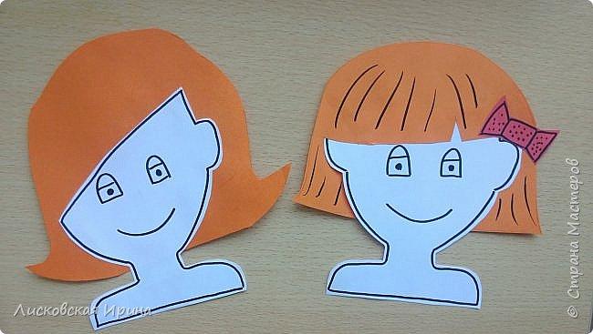 На занятии делали с детьми портреты из бумаги. Несколько вариантов формы лица, все выбирали на свой вкус. А прически получились разные. Здесь мои образцы. Идею увидела в интернете Pinterest фото 2