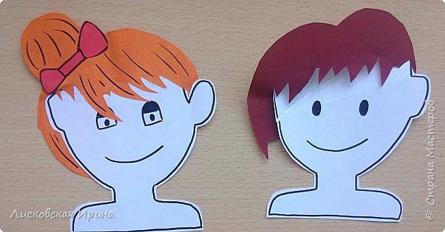 На занятии делали с детьми портреты из бумаги. Несколько вариантов формы лица, все выбирали на свой вкус. А прически получились разные. Здесь мои образцы. Идею увидела в интернете Pinterest фото 3