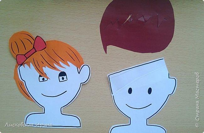 На занятии делали с детьми портреты из бумаги. Несколько вариантов формы лица, все выбирали на свой вкус. А прически получились разные. Здесь мои образцы. Идею увидела в интернете Pinterest фото 4