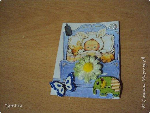 Выбирают только участники игры-совместника! Девочки, спешу вас всех порадовать, с одной из карточек будет приятный СЮРПРИЗ!!! ВЫБИРАЙТЕ!!! фото 11