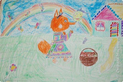 Рисовали образ лисы в разных сказках. Работали различными графическими материалами: мелки масляные, фломастеры. фото 3